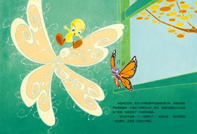 蝴蝶的旅程