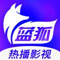 蓝狐影视投屏版