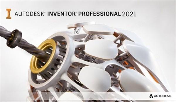 Autodesk Inventor Pro(三维CAD软件)