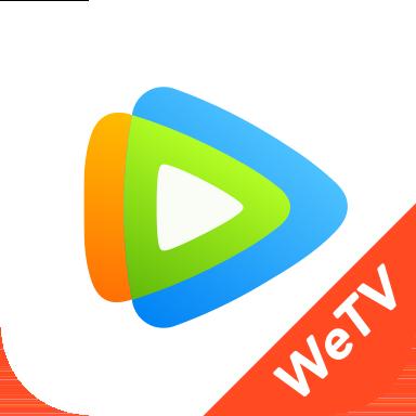 wetv电脑版(腾讯视频国际版)