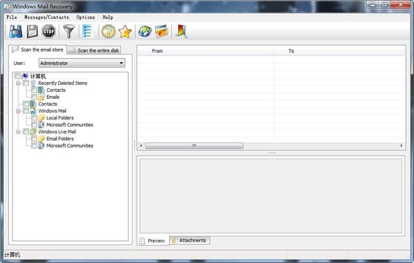 Windows Mail Recovery(邮件恢复工具)