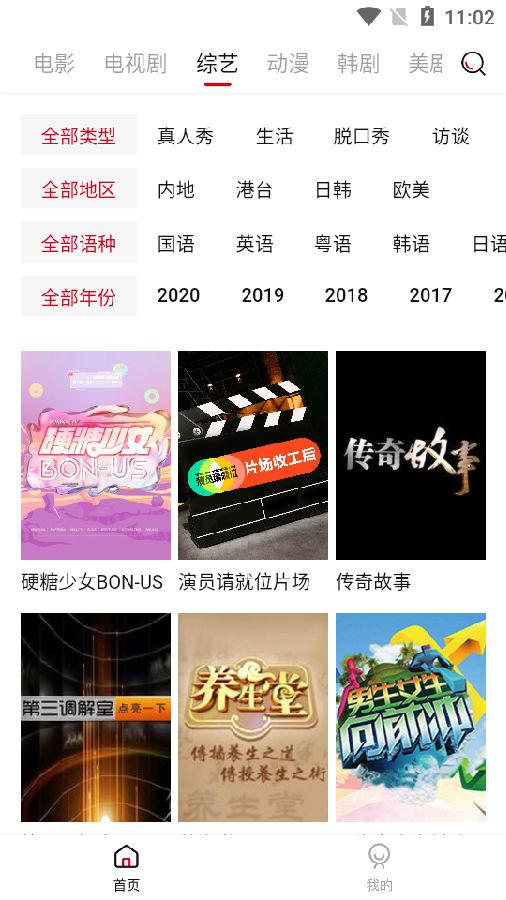 陈氏电影网
