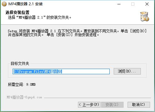 MP4播放器