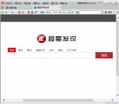 超星图书浏览器(SSReader)