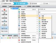 vgame浏览器