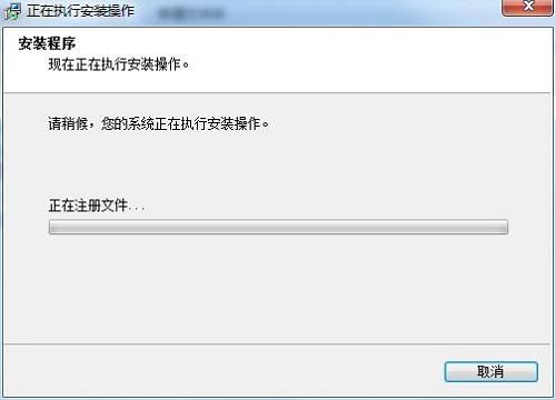 飞兴浏览器