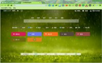 MyIE9蚂蚁浏览器