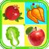 儿童学蔬果免费版