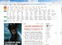 怎么将网页保存为PDF 傲游浏览器实用技巧分享