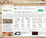 360浏览器收藏栏怎么隐藏?360浏览器收藏栏快速隐藏教程