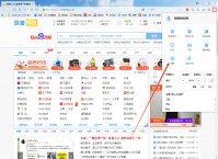 傲游浏览器怎么启用自动填表 自动填表功能启用方法简述