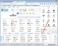 火狐浏览器如何更改字体 火狐浏览器字体更改方法分享