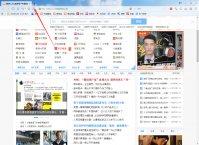 傲游浏览器怎么创建笔记 傲游浏览器笔记创建方法分享