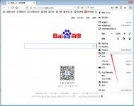 火狐浏览器主页内容怎么调整 火狐浏览器主页内容调整方法